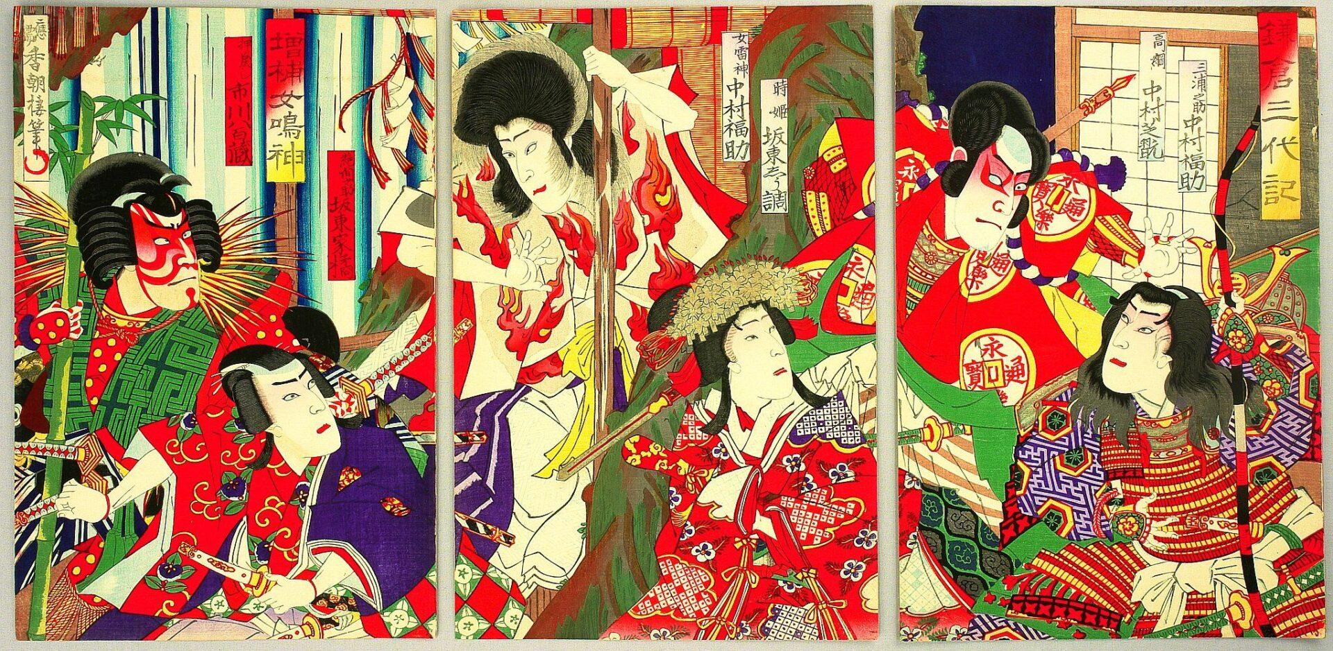 kabuki mask history