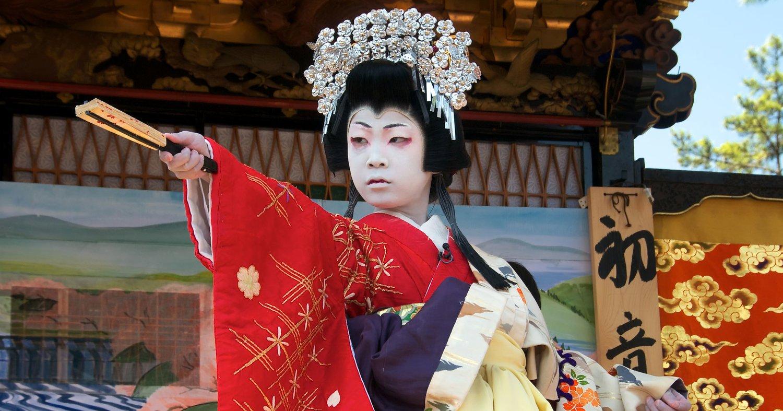 Onna kabuki