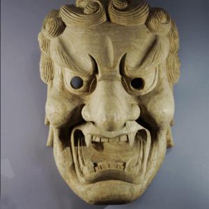 Noh Shishiguchi Mask