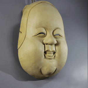 Okame Wooden Mask $125.00 Okame Wooden Mask quantity 1 Add to cart Reviews (0)