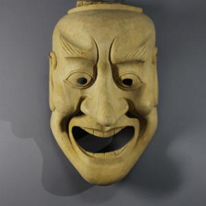 Kurohige Noh Mask