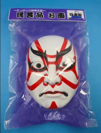 kabuki mask packed