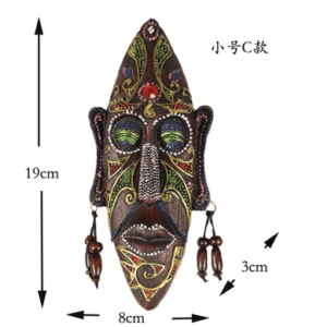 Antique Wall Decoration African Mask