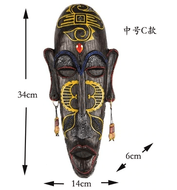 Antique Wooden African Mask Wall hanging