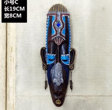Black and Blue Craved African Mask Decoration
