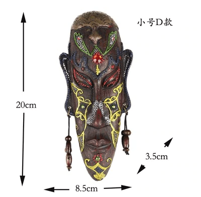 Resin African Mask Wall Decoration